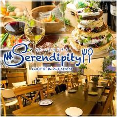 cafe bistro Serendipity