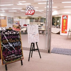 カレービュッフェ TKP Cafe teria