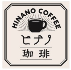 ヒナノ珈琲 越谷店