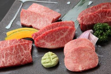 和牛焼肉 新羅館 名東本店 コースの画像