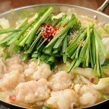 牛もつ鍋セット(醤油)