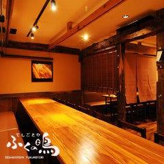 焼鳥 水炊き ふくの鳥 新横浜店