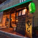 ●上杉に新店舗● 県庁、青葉区役所裏にオープンしました!