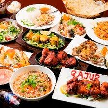 アジアン料理を満喫!飲放題付コース