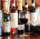 スペイン産ワインは60種類ほどご用意があります