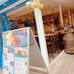 魚ビストロ WAIGAYA 西新宿店