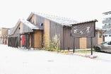 彦根駅東口スグ♪ 一軒家です。