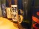 常時10種類の日本酒をご用意しております。
