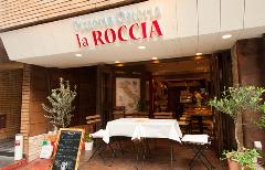 Pizzeria Osteria la ROCCIA