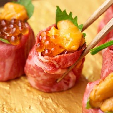 ウニ乗せ和牛肉寿司&ステーキ食べ放題 肉ギャング 渋谷店 こだわりの画像