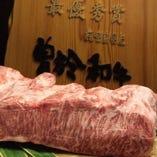 鹿児島県ブランド牛!曽於(そお)和牛使用【鹿児島県】