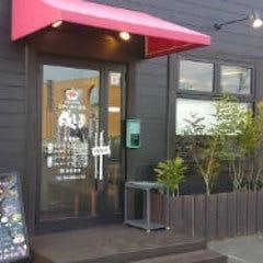 ステーキハウス 成しま 藤枝店