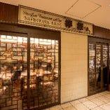 銀座線虎ノ門駅直結で便利な立地。霞が関ビル1階にあります