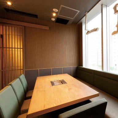 土古里 東陽町店 店内の画像