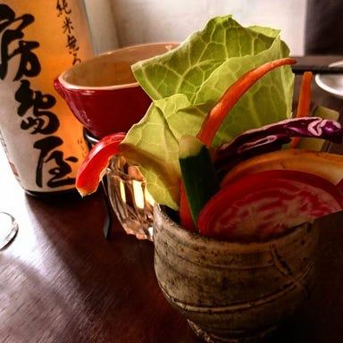 仙台イタリ和ン居酒屋 いたり和ん惣市 こだわりの画像