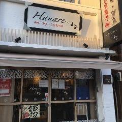 Hanare by 山正