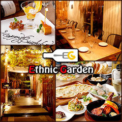 スパイスこだわる自家製料理 Ethnic Garden 茅ヶ崎