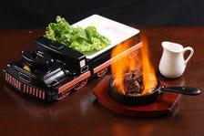 石炭ステーキ
