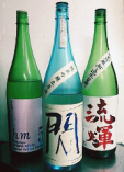 日替わり日本酒多数用意!