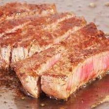 黒毛和牛サーロイン【ステーキ】 山形牛A5等級
