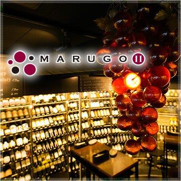 世界各国のワインと本格スペイン料理をご堪能ください