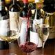 イタリアを中心としたヨーロッパや世界各国のワインから厳選