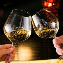 ワインを楽しむ期間限定フェア
