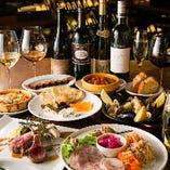 [お食事に対応] スパニッシュ×ワインのマリアージュを堪能