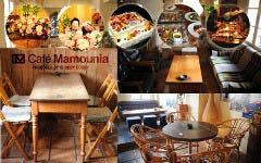 カフェ マムーニア