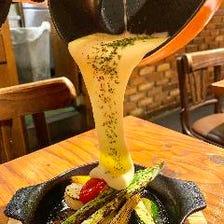 【ZIP名物】伸び〜るマッシュポテト『アリゴ』のグリル野菜セット
