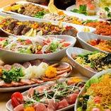 大満足間違いなし♪季節の食材を使った多彩なお料理を食べ放題!