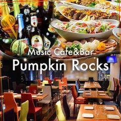 貸切パーティースペース Pumpkin Rocks 河原町店