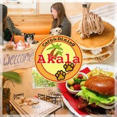 Cafe&Dining Akala