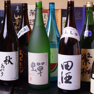 日本酒専門店 銀座いさみ  こだわりの画像