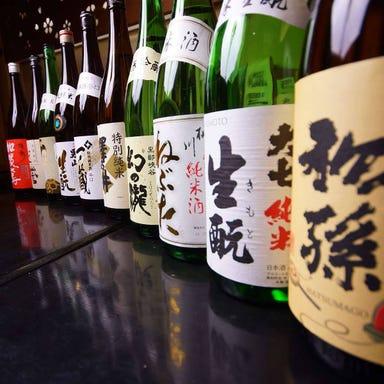 日本酒専門店 銀座いさみ  コースの画像
