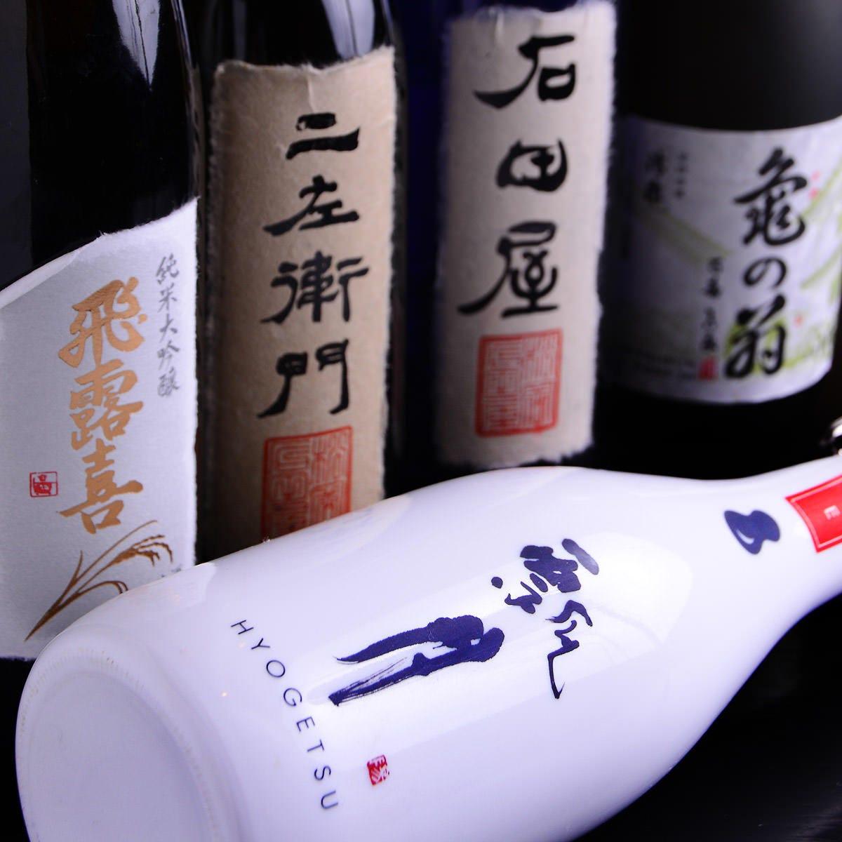 限定の日本酒も入荷しております!お仕事帰りのサク飲みにも◎