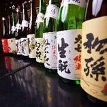 【日本酒が充実】 全国各地の人気銘柄や季節限定酒など多彩です