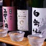 利き酒セット【ミニ】