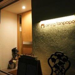 dining Tanpopo