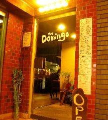居酒屋 Domingo