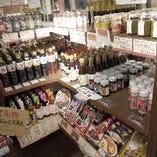 滋賀県内限定のこだわり地元特産物なども常時販売中