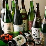 全国の地酒 豊富に取り揃えています!