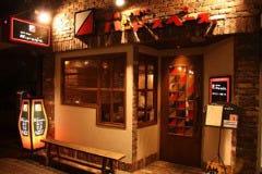 焼き鳥×日本酒 バードスペース 東岡崎北口店