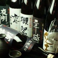 日本酒きき酒プラン