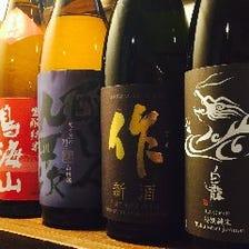 国際唎酒師の店主が厳選した日本酒