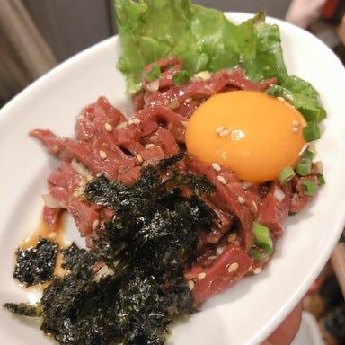 焼肉スタミナ苑 とりとん 豊洲店  メニューの画像