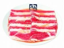 70品以上食べ放題『お気軽コース』2,980円(税抜)