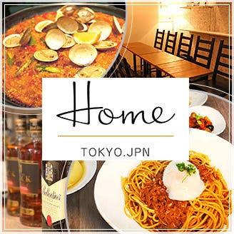 バル&キッチン HOME‐ホーム‐新橋