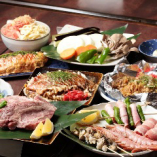 【2時間飲み放題付】杏子まんきつコース〈全9品〉宴会・飲み会・忘年会