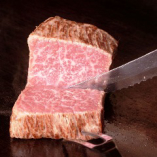 豪華おもてなしコースの仙台和牛塊肉!